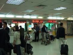 Taiwan 2009 0010