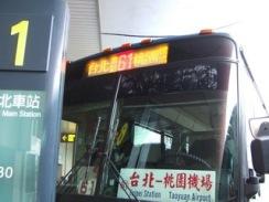 Taiwan 2009 0011