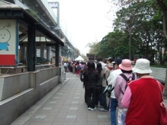 Taiwan 2009 0059