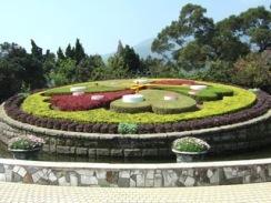 Taiwan 2009 0121
