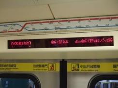 Taiwan 2009 1043