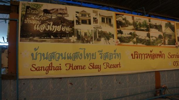 Thailand - Hua Hin, Khao Yai and Bangkok - 2014 067