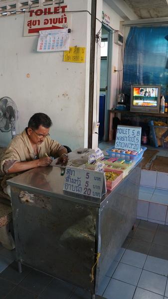 Thailand - Hua Hin, Khao Yai and Bangkok - 2014 237