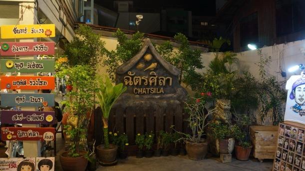 Thailand - Hua Hin, Khao Yai and Bangkok - 2014 393