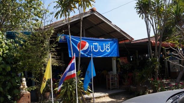 Thailand - Hua Hin, Khao Yai and Bangkok - 2014 675