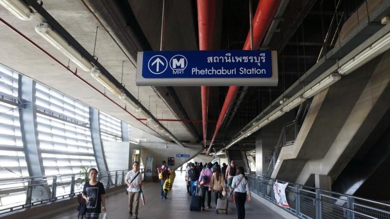 Bangkok - 11th ~ 14th March 2015 - 020