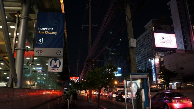 Bangkok - 11th ~ 14th March 2015 - 030