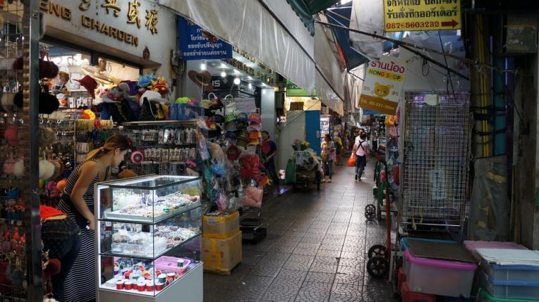 Bangkok - 11th ~ 14th March 2015 - 080