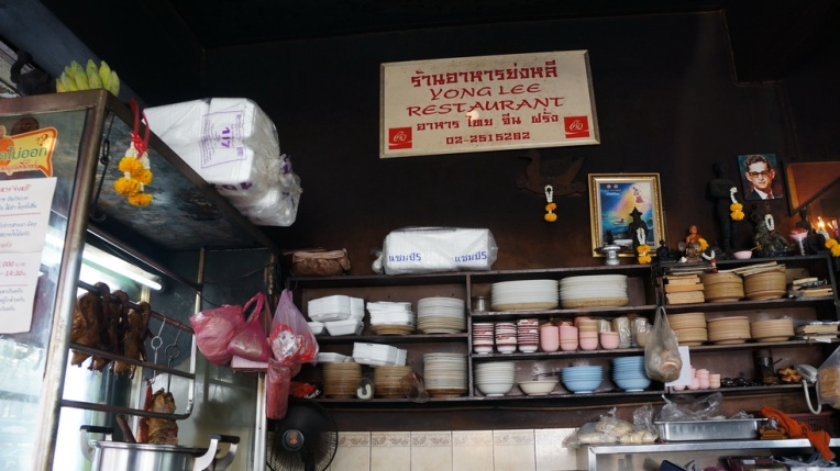 Bangkok - 11th ~ 14th March 2015 - 164