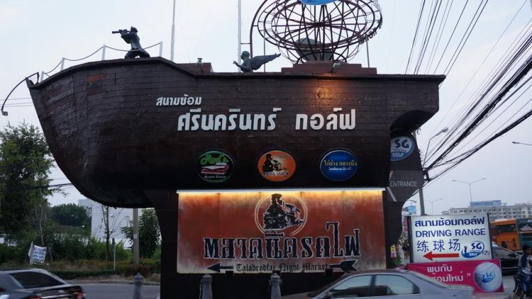 Bangkok - 11th ~ 14th March 2015 - 175