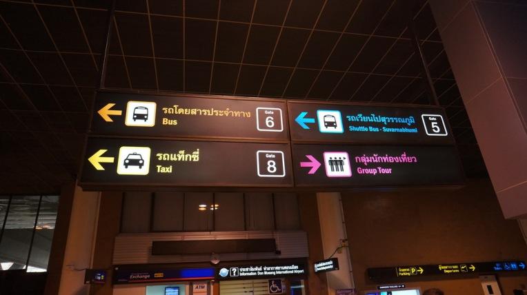 Bangkok March 2016 - 007