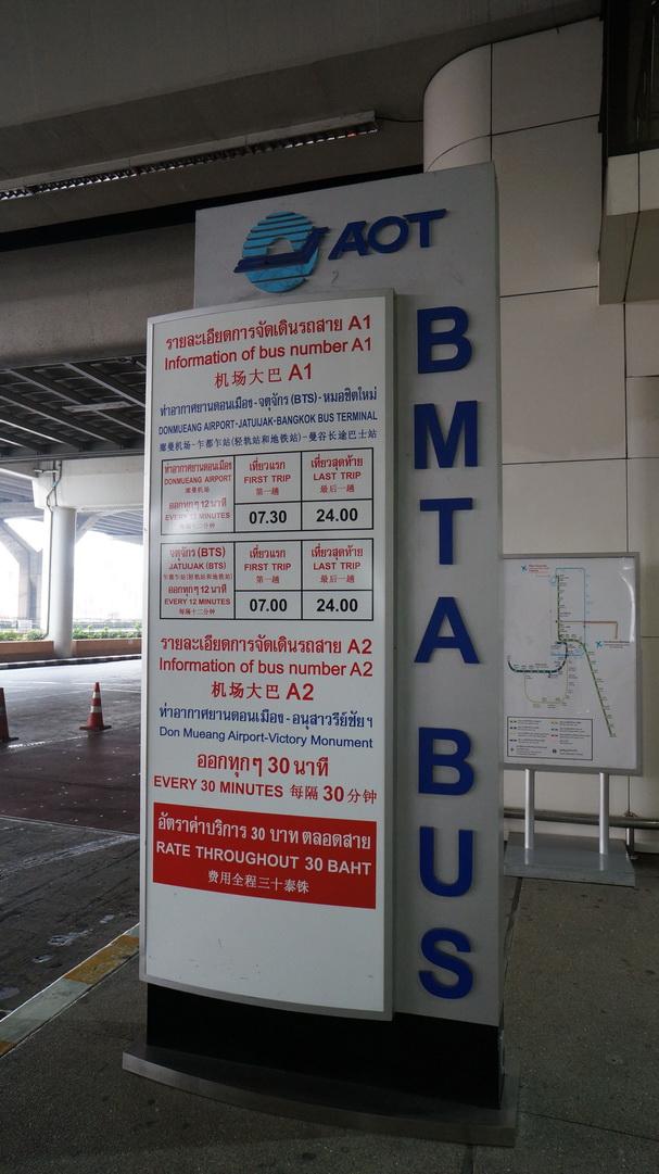 Bangkok March 2016 - 009