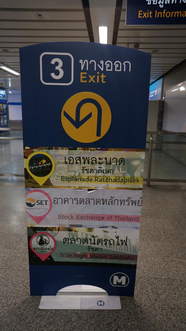 Bangkok March 2016 - 022
