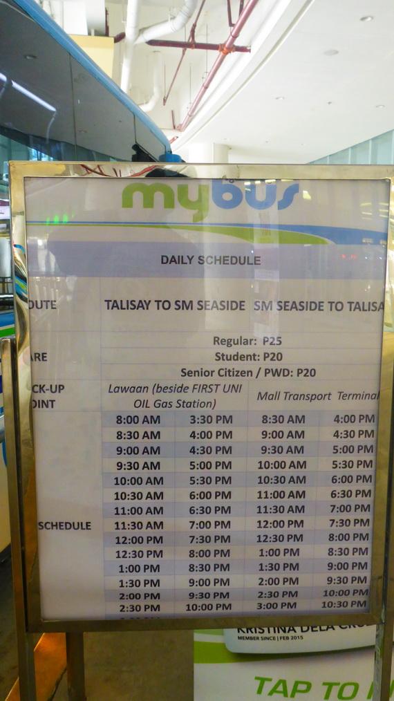 Philippines - Bantayan - Mar 2016 - 970
