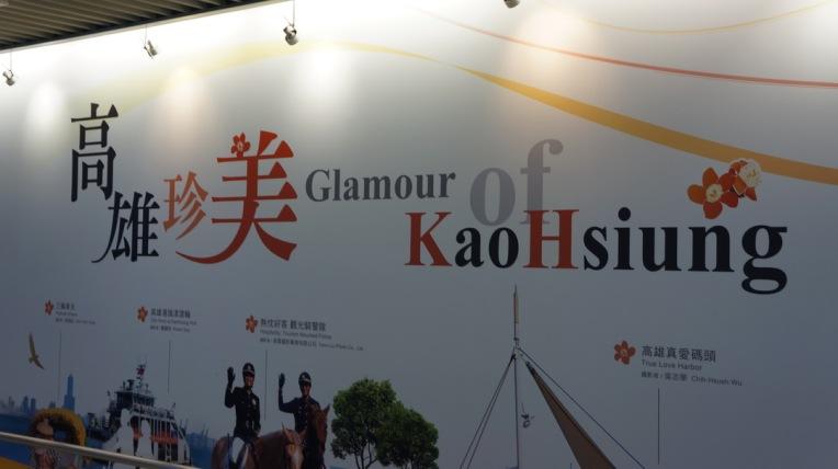Taiwan - Kaohsiung, Kenting - Feb 2016 - 0014
