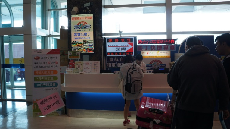 Taiwan - Kaohsiung, Kenting - Feb 2016 - 0025