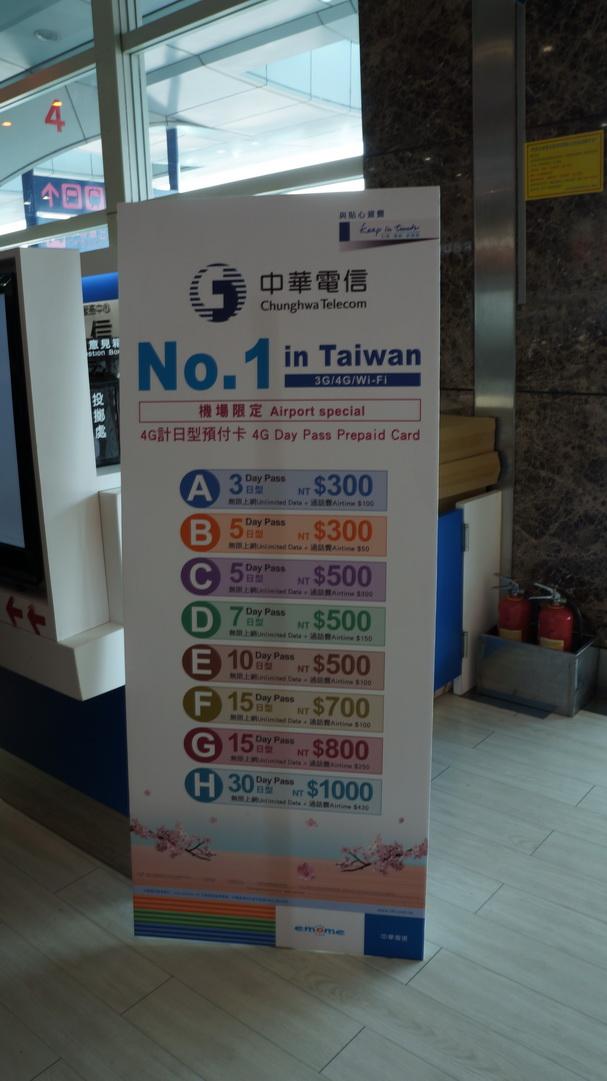 Taiwan - Kaohsiung, Kenting - Feb 2016 - 0027