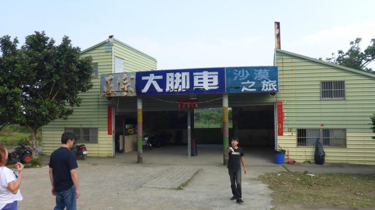 Taiwan - Kaohsiung, Kenting - Feb 2016 - 0085