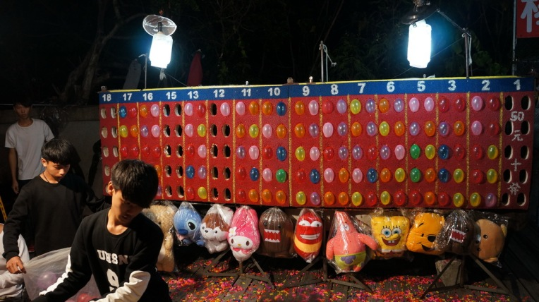 Taiwan - Kaohsiung, Kenting - Feb 2016 - 0262