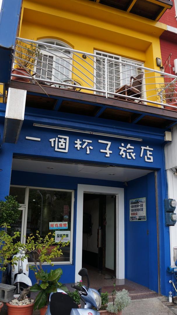 Taiwan - Kaohsiung, Kenting - Feb 2016 - 0360