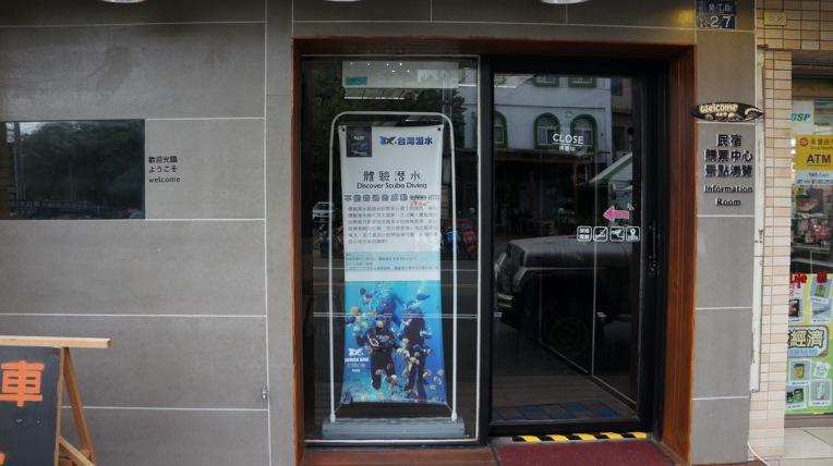 Taiwan - Kaohsiung, Kenting - Feb 2016 - 0362