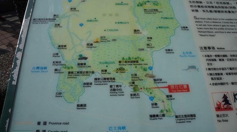 Taiwan - Kaohsiung, Kenting - Feb 2016 - 0376