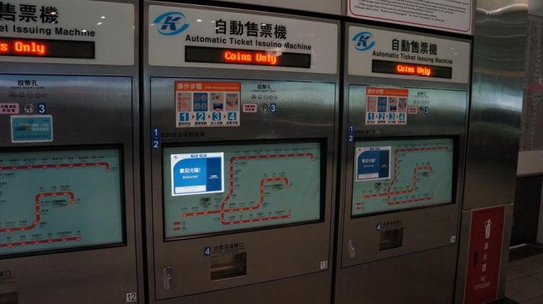 Taiwan - Kaohsiung, Kenting - Feb 2016 - 0580