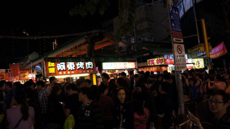 Taiwan - Kaohsiung, Kenting - Feb 2016 - 0598