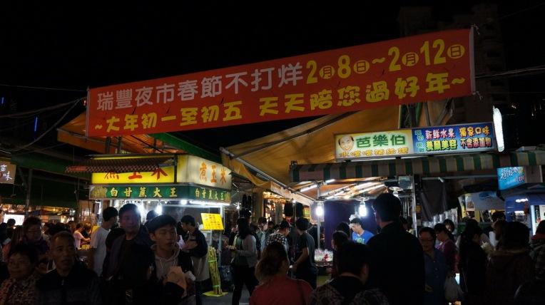 Taiwan - Kaohsiung, Kenting - Feb 2016 - 0599