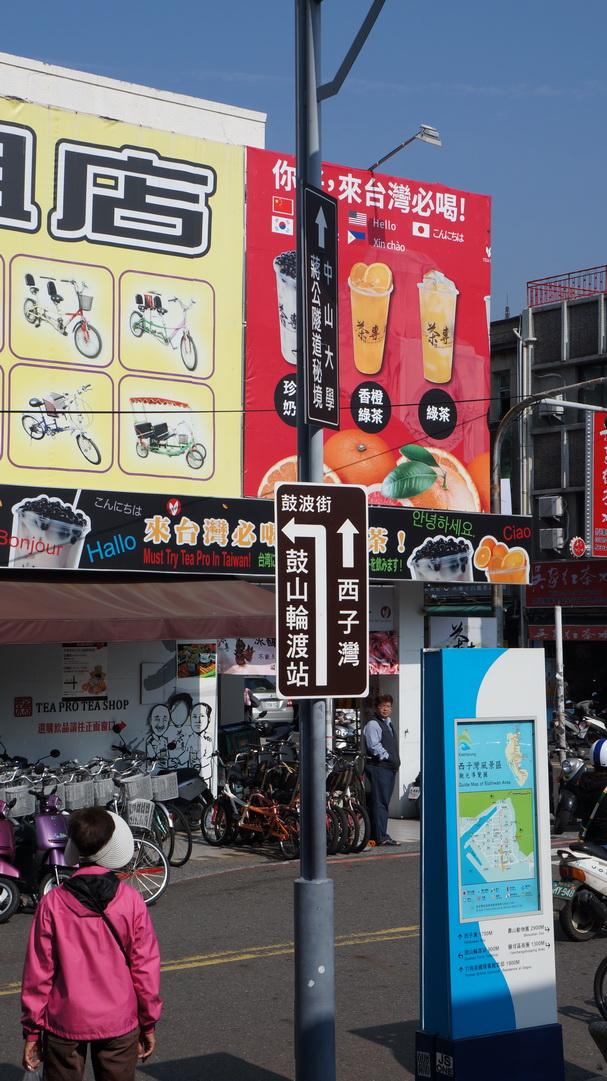 Taiwan - Kaohsiung, Kenting - Feb 2016 - 0684