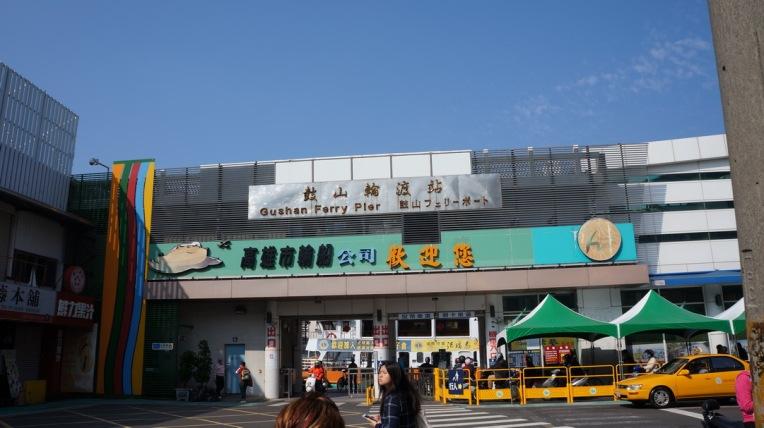 Taiwan - Kaohsiung, Kenting - Feb 2016 - 0690