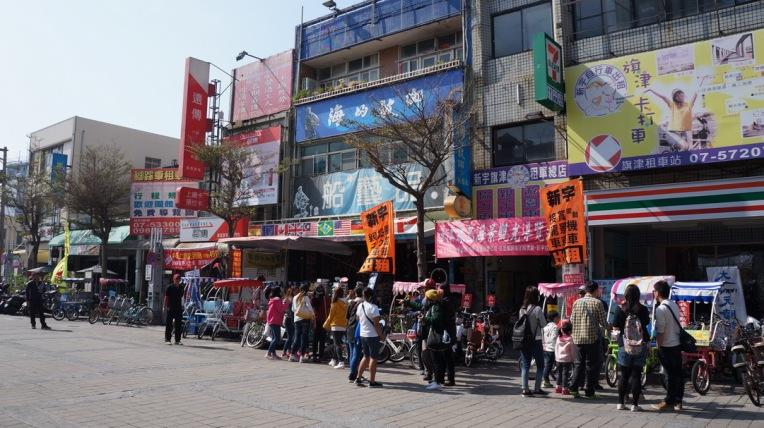 Taiwan - Kaohsiung, Kenting - Feb 2016 - 0709