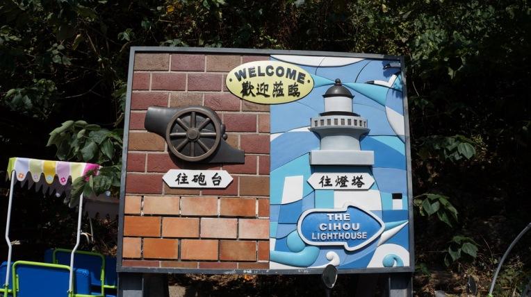 Taiwan - Kaohsiung, Kenting - Feb 2016 - 0712