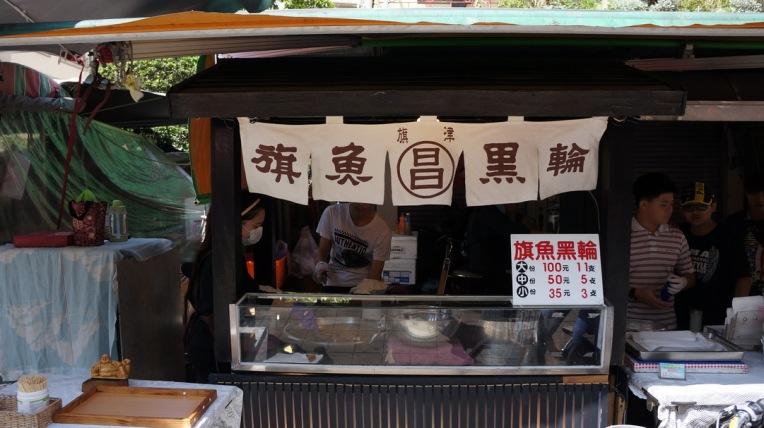 Taiwan - Kaohsiung, Kenting - Feb 2016 - 0886