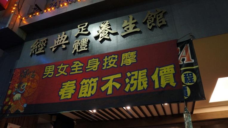 Taiwan - Kaohsiung, Kenting - Feb 2016 - 1046