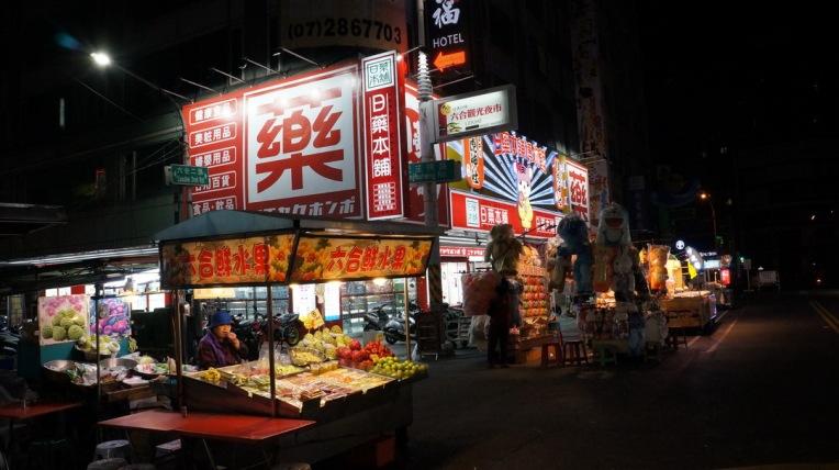 Taiwan - Kaohsiung, Kenting - Feb 2016 - 1056