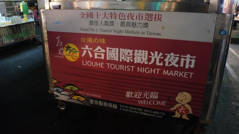 Taiwan - Kaohsiung, Kenting - Feb 2016 - 1057
