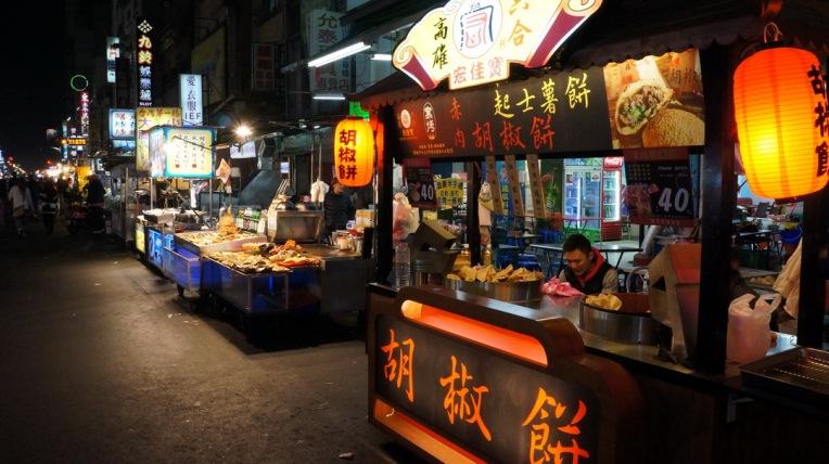 Taiwan - Kaohsiung, Kenting - Feb 2016 - 1065