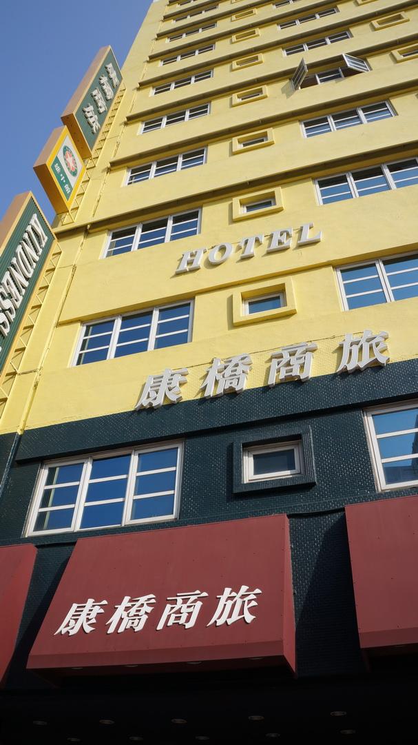 Taiwan - Kaohsiung, Kenting - Feb 2016 - 1093