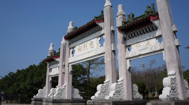 Taiwan - Kaohsiung, Kenting - Feb 2016 - 1117