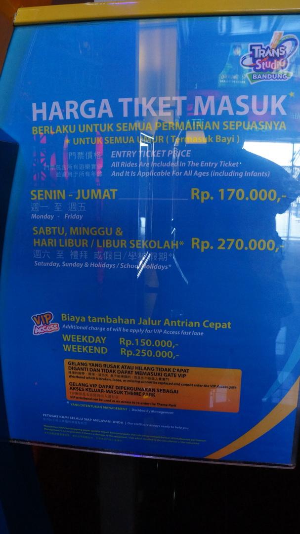 Indonesia - Bandung - 1st June ~ 5th June 2016 603
